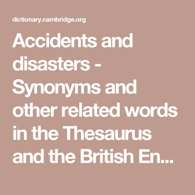 synonyms and antonyms dictionary cambridge